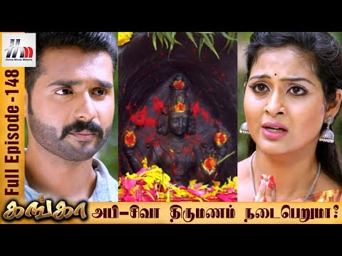 Ganga Tamil Serial | Episode 148 | 24 June 2017 | Ganga Sun Tv Serial | Home Movie Makers