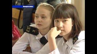Турнир по игре «Что? Где? Когда?» среди школьных команд в Новороссийске