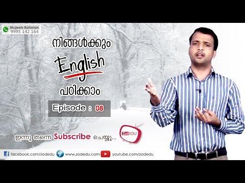 Easy English :Episode 08