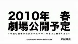 Nonton The Disappearance of Haruhi Suzumiya Movie Film Subtitle Indonesia Streaming Movie Download