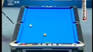 2009 World Pool 9-Ball China Open Final Hohmann V Feijen 1/5.