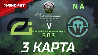 OpTic vs Immortals (карта 3), The International 2018, Закрытые квалификации | Северная Америка