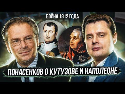 Драматургия истории: Е. Понасенков у А. Лушникова серия II - DomaVideo.Ru