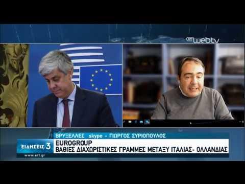 Eurogroup : Χωρίς συμφωνία   08/04/2020   ΕΡΤ