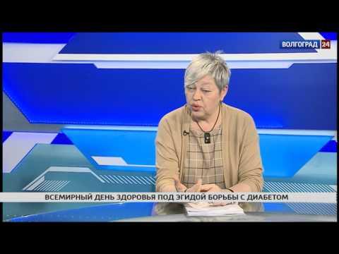 Алла Вачугова, главный внештатный эндокринолог комитета здравоохранения Волгоградской области