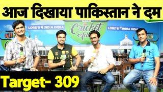 LIVE: #PAKvsSA: South Africa के खिलाफ अच्छी लय में दिखे Pakistan के बल्लेबाज, Score-308/7