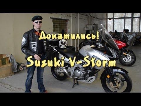 Suzuki 50df отзывы фотка