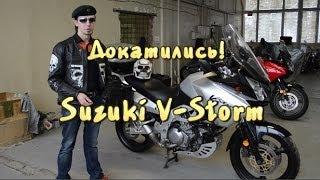 9. [Докатились!] Обзор Suzuki DL1000 V-Strom. Недооцененное превосходство.