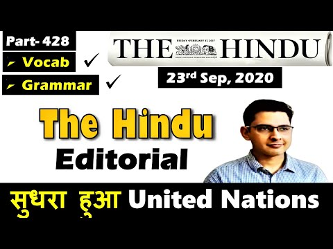 The Hindu Editorial Today || English Newspaper Reading || The Hindu Newspaper Sep 23, 2020