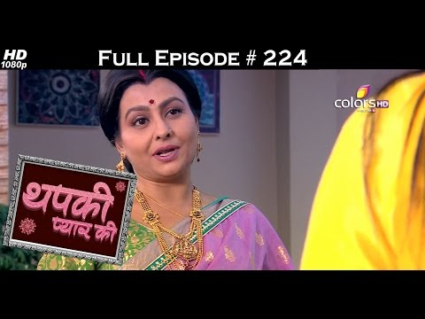 Thapki Pyar Ki - 6th February 2016 - थपकी प्यार की - Full Episode (HD)