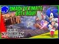 Super Smash Bros Ultimate Est Aqui Modo Spirits At Acha