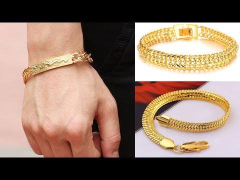 Gold Bracelet for Men |  Mens Gold Bracelets Collection 2018