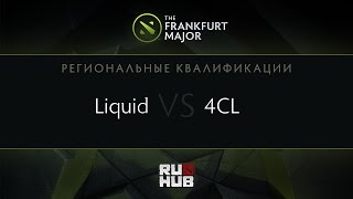 Liquid vs 4Clovers, game 1
