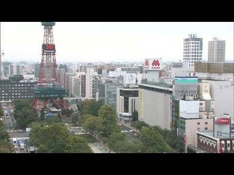 Ιαπωνία: Ανησυχία κατοίκων μετά το απότομο ξύπνημα με σειρήνες