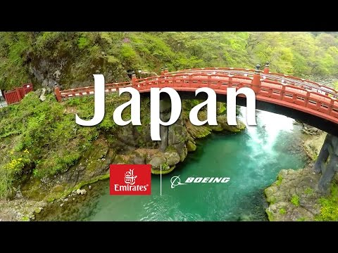 japan discoveries - View from Above