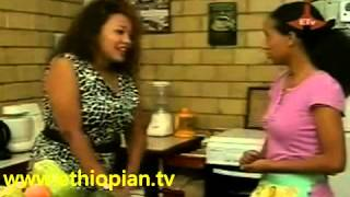 Sew Le Sew  Part 30 - Clip 1 Of 2, Ethiopian Drama