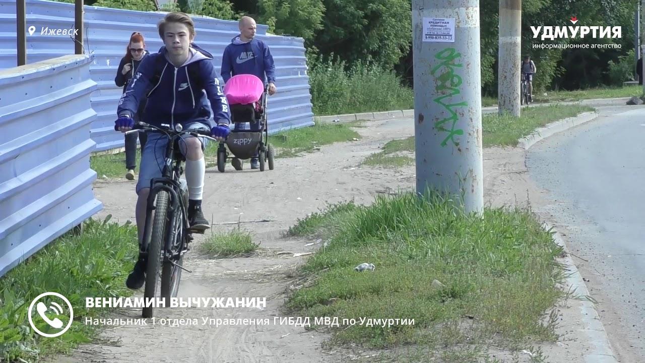 Тросовые ограждения на ул. Удмуртская в Ижевске