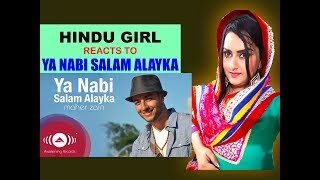 Video Hindu Girl Reacts To YA NABI SALAM ALAYKA - MAHER ZAIN (International Version) | REACTION | MP3, 3GP, MP4, WEBM, AVI, FLV September 2019