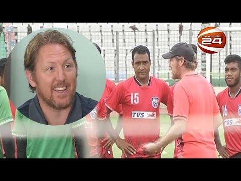 খেলার খবর | Sports 24 | 19 August 2019