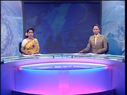 07 PM News || সন্ধ্যা ৭টার সংবাদ || 14 February 2020 || ETV News