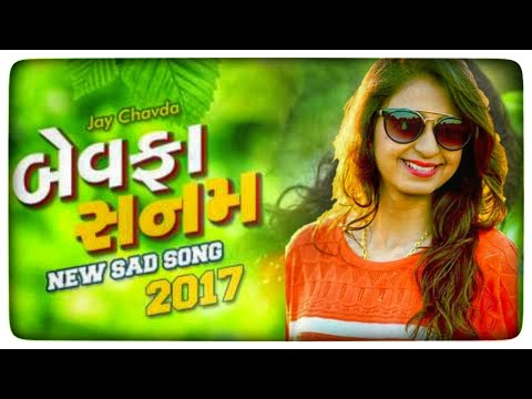 Video Hath Ma Chhe Whisky (video) | Jay Chavda | BEWAFA SANAM 2017 | Gujarati Sad Songs download in MP3, 3GP, MP4, WEBM, AVI, FLV January 2017
