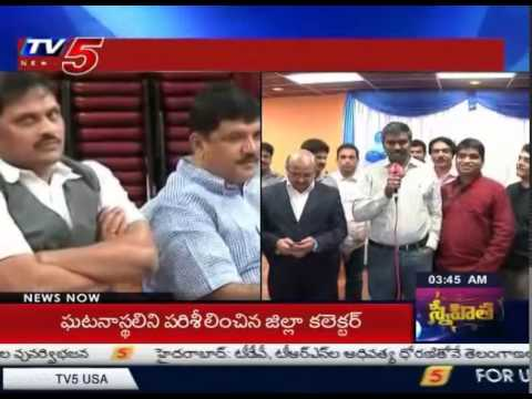 M.L.A Dhulipalla Narendra Praises NRIs For Giving Donation | New Jersey : TV5 News