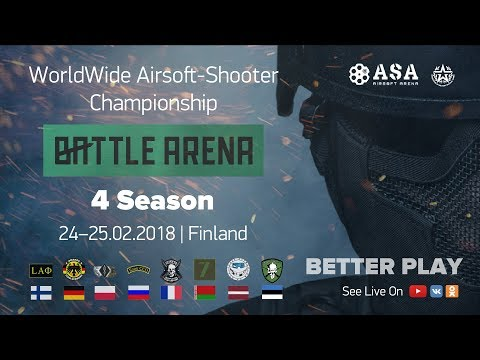 [RUS] BattleArena Live / Международный Турнир по страйкболу (видео)