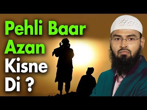 Video Pahli Baar Azan Ka Hukm Aya To Mohammad SAWS Ne Ek Ghulam Ko Azan Dena Ka Hukm Diya download in MP3, 3GP, MP4, WEBM, AVI, FLV January 2017