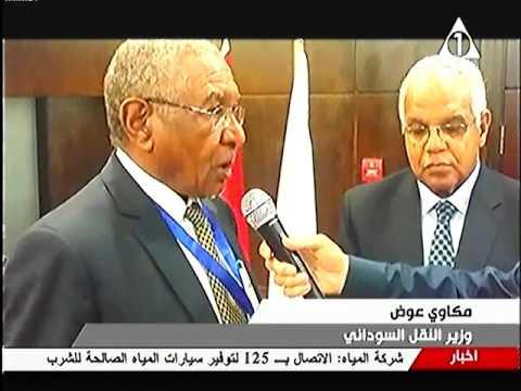الدكتور جلال سعيد وزير النقل يبحث مع نظيره السودانى أوجه التعاون المشترك