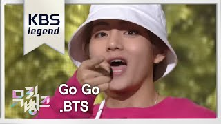 Video 뮤직뱅크 Music Bank - 고민보다 Go - 방탄소년단 (Go Go - BTS).20170922 MP3, 3GP, MP4, WEBM, AVI, FLV Agustus 2018