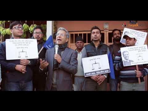 (Bibeksheel sajha party election campaign - 4 min, 45 sec)