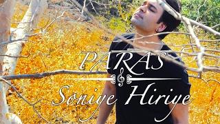 Video Soniye Hiriye - Paras I Shael Oswal I Acoustic Cover #PARASrendition MP3, 3GP, MP4, WEBM, AVI, FLV Desember 2018