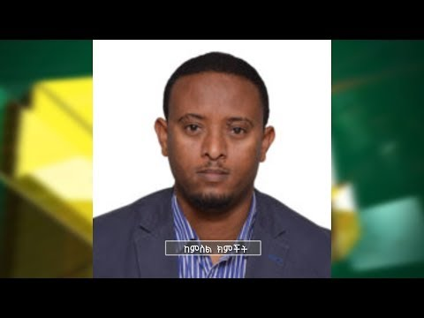 ESAT Daily News Amsterdam September 06,2018
