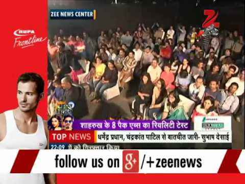 cast - Watch: Zee Media exclusive interview with the star cast of 'Happy New Year' movie.