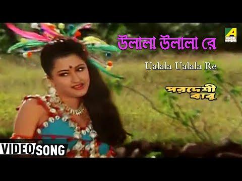 Video Ualala Ualala Re | Pardeshi Babu | Bengali Movie Song | Anupama Deshpande download in MP3, 3GP, MP4, WEBM, AVI, FLV January 2017