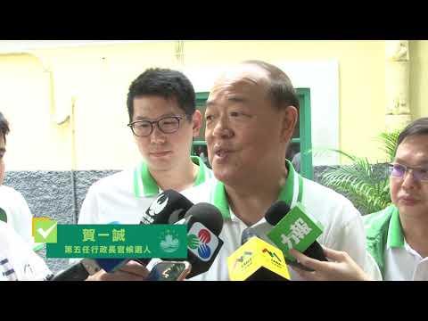 2019特首選舉系列報道賀一誠稱社區 ...