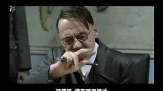 當希特勒遇上CSO外掛