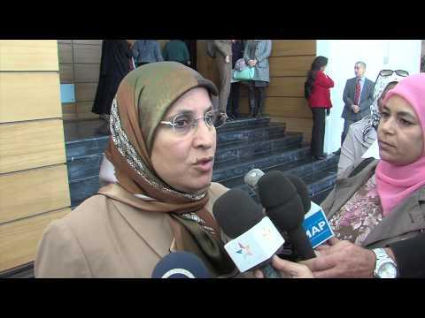 الإعلان بالرباط عن إحداث المرصد الوطني للعنف ضد النساء