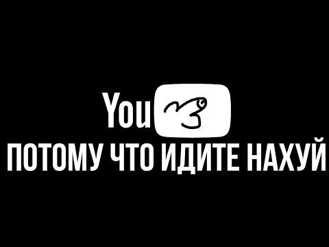 ЮТУБ ХЕРОС
