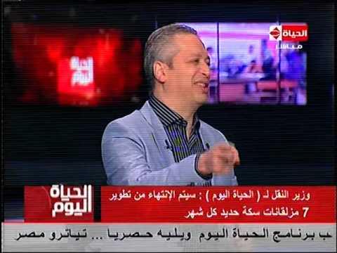 حوار خاص مع وزيرالنقل الدكتور/ هشام عرفات الجزء الثانى