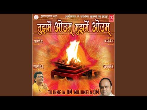 Video Tujhme Om Mujhme Om download in MP3, 3GP, MP4, WEBM, AVI, FLV January 2017