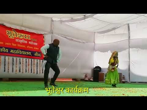 घूँघट_बैन_ghunghat_ban_government_pg_college_jind(1080p).mp4