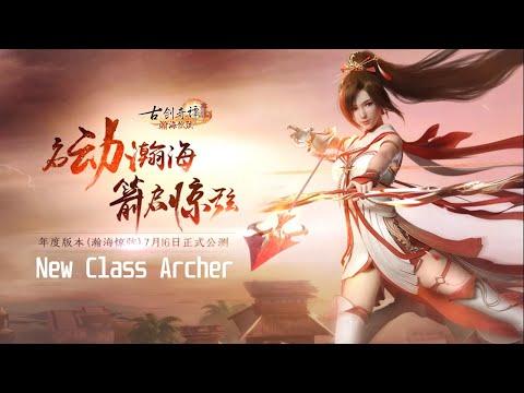 Swords of Legends Online 古剑奇谭网络版 - New Class Archer Story Video ShowCase 17/6/2020