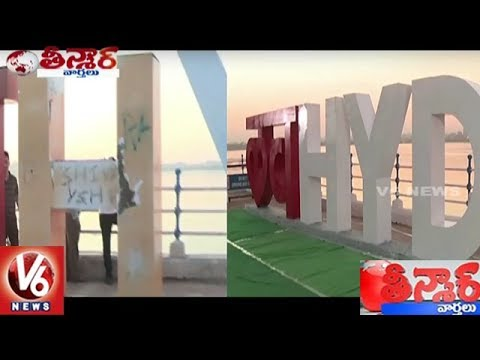 Love Hyderabad Symbol Shifted To People's Plaza | Hyderabad | Teenmaar News