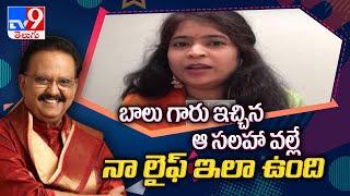 Singer Usha Exclusive Interview