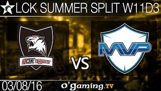 MVP vs Rox Tigers - LCK Summer Split 2016 - W11D3