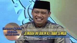 Video Jemaah Ini Bikin Ketawa Semua - Siraman Qolbu (22/12) MP3, 3GP, MP4, WEBM, AVI, FLV Februari 2019
