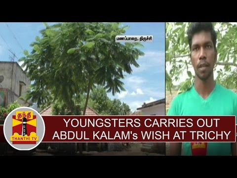 Youngsters-Carries-out-APJ-Abdul-Kalams-Wish-at-Manapparai-Trichy-Thanthi-TV