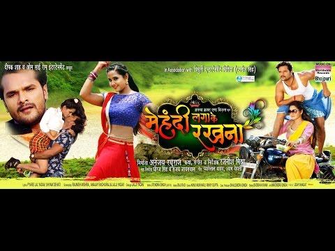 Video Mehandi Laga Ke Rakhna  Khesari Lal Yadav & Kajal Raghwani | BHOJPURI MOVIE download in MP3, 3GP, MP4, WEBM, AVI, FLV January 2017