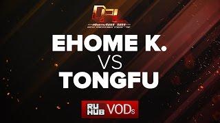 EHOME.K vs TongFu, game 2